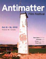 Antimatter Film Festival