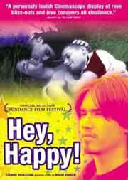 Movie poster featuring gay men lying in the grass
