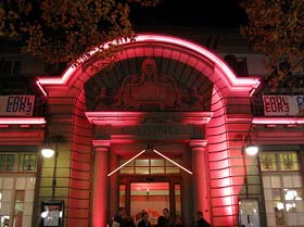 Swiss Film Archives entrance arch